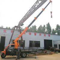 山东鹿鸣小型随车吊 3吨三轮吊车 吊树机生产厂家