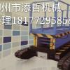柳州履带式液压升降平台
