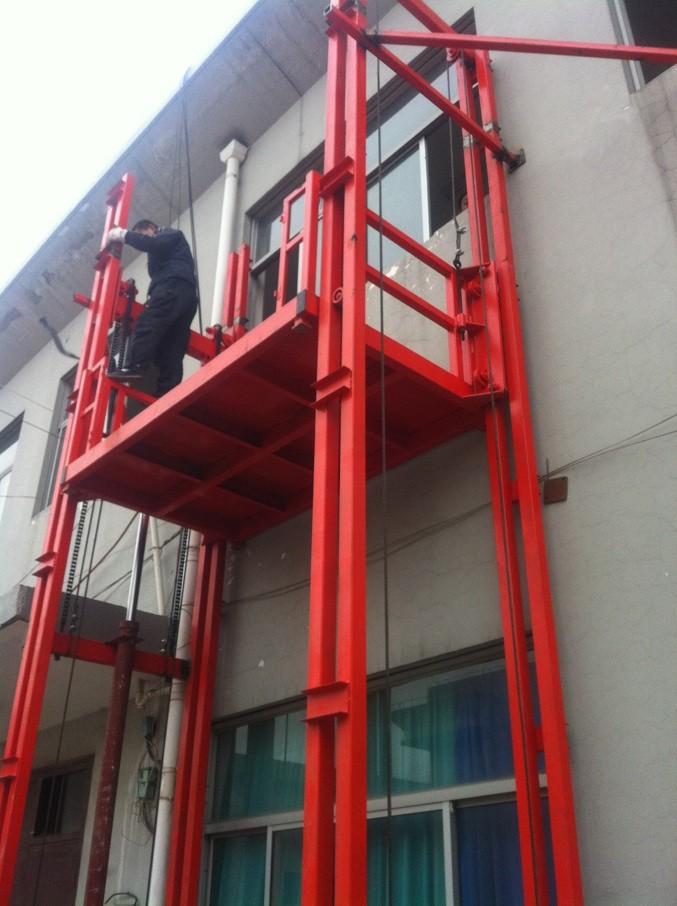 江西南昌厂家供应-导轨链条液压货梯