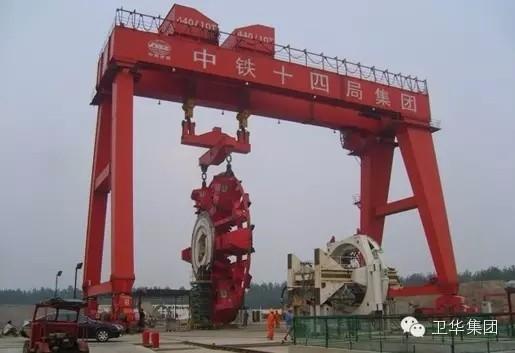 柳州工程盾构机