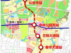 重庆轨道交通九号线二期计划2020年建成 将与十号线、十四号线形成相交换乘