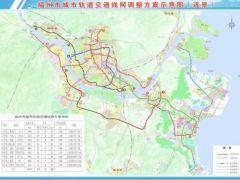 福州拟规划建设131.88公里地铁线路!设站198座