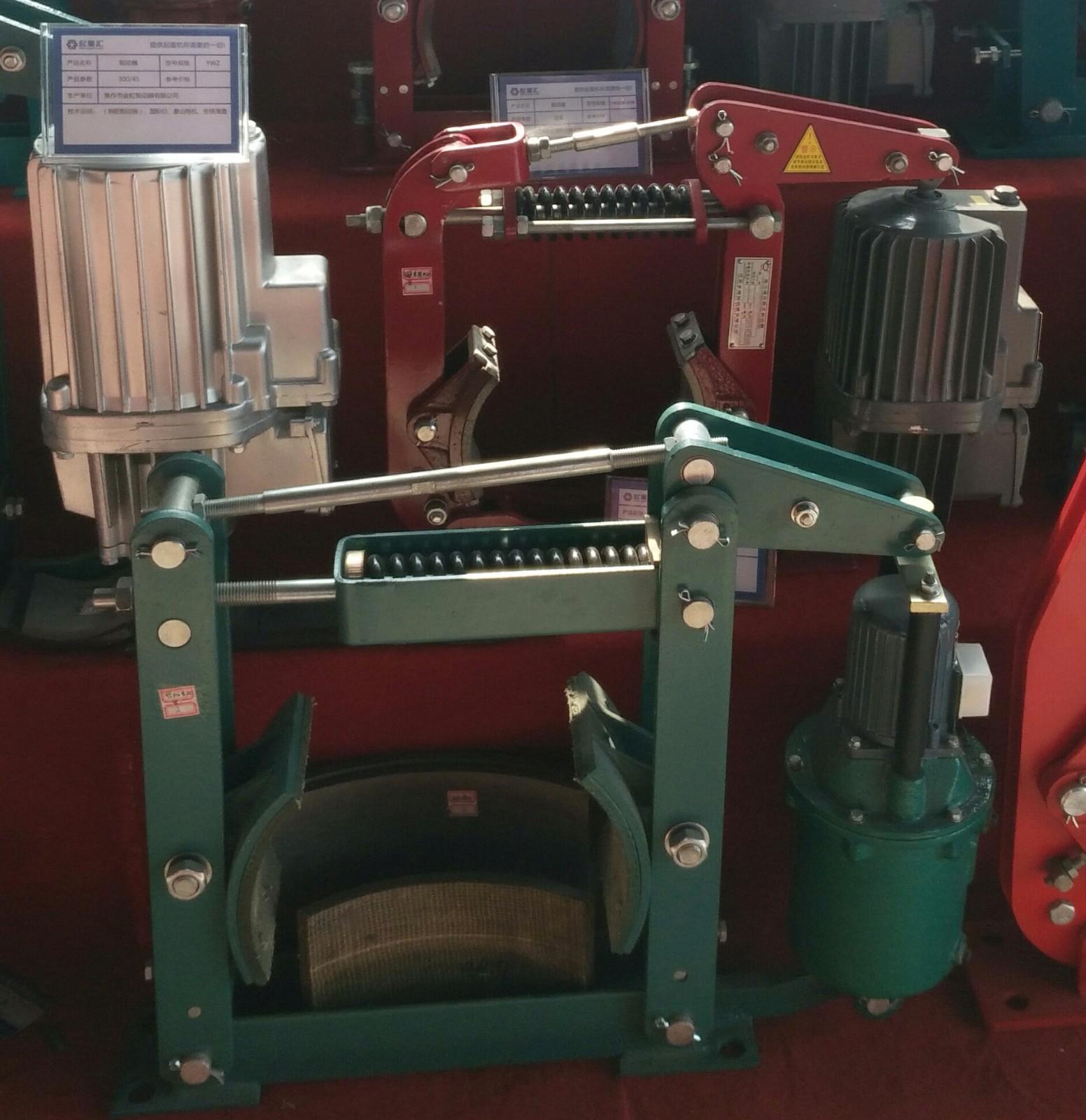 潍坊原厂专销液压制动器