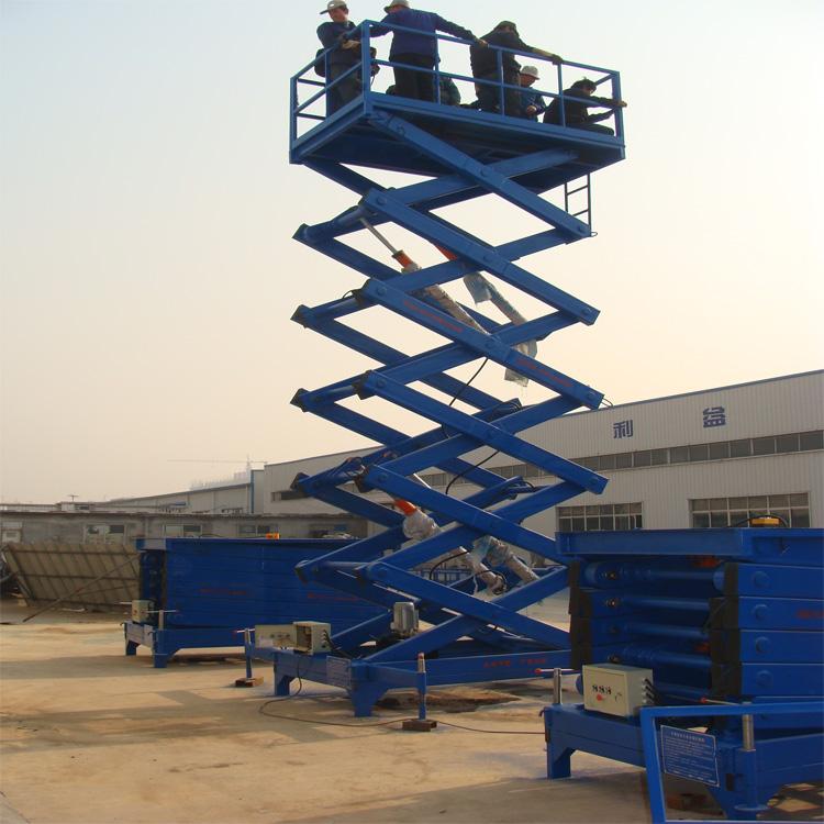 南京溧水起重机生产液压升降平台