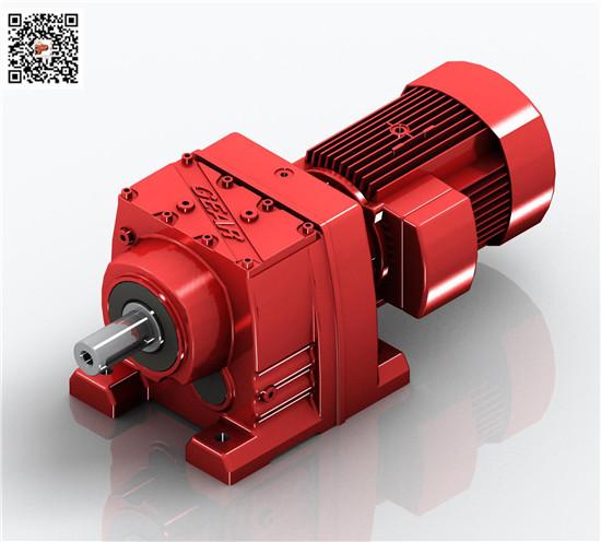 (迈传)河南减速机|R57-1.5KW减速机|R齿轮减速机