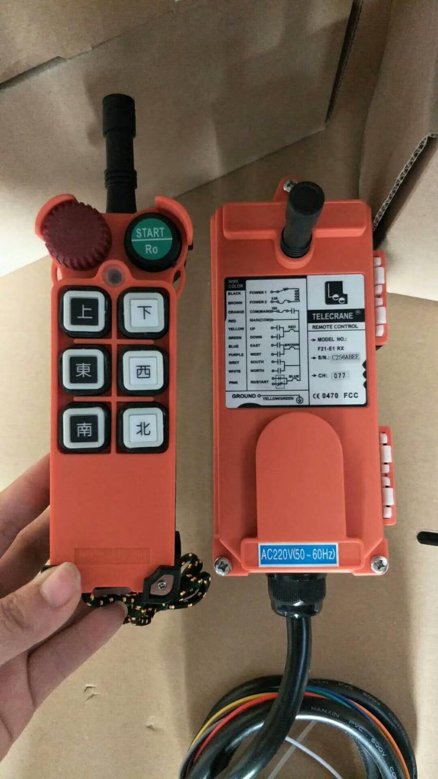 安徽蚌埠起重机配件遥控器销售