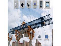 成都起重机安全监控管理系统专业生产河南恒达