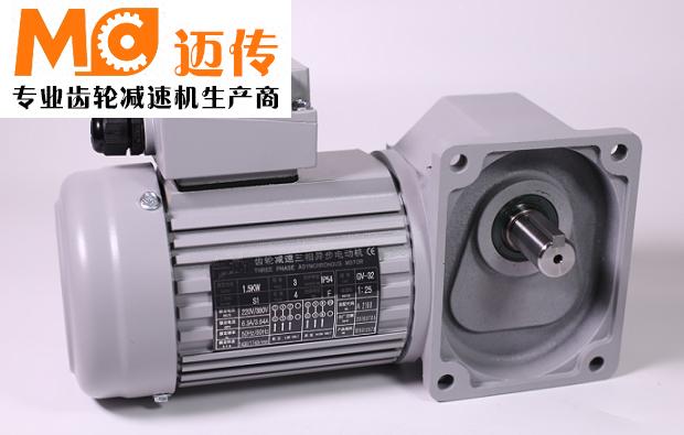 直角小型减速机|直交轴减速电机|直角减速电机厂家直销
