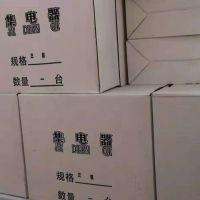 單級滑線集電器
