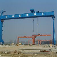 南京江寧起重機銷售 安裝 維修造船門式起重機
