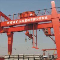 北京门式起重机厂家供应 矿山起重型号齐全