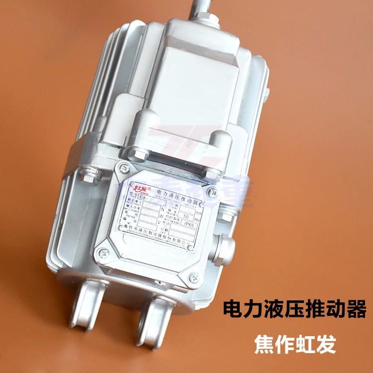 柳州液压制动器液压罐