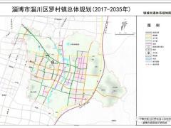 淄博淄川区总体规划获批 首次标明民航客运机场建设具体位置!