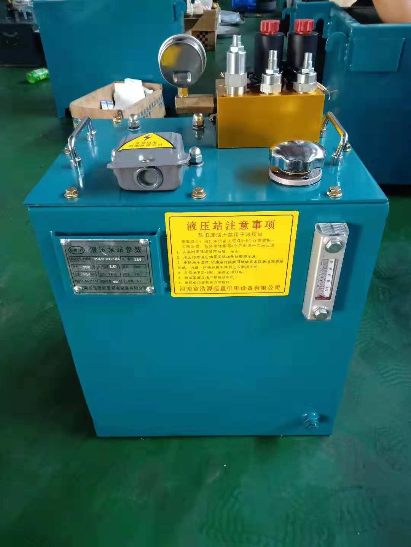 河南升降货梯液压泵站生产厂家
