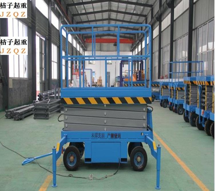 河南桔子公司专业生产液压升降平台
