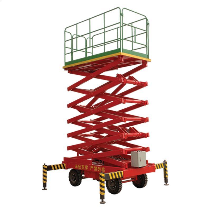 河南桔子公司专业生产好的液压升降平台