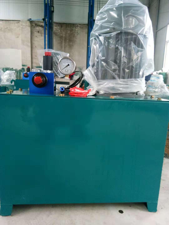 河南浩源液压平台泵站,单元生产厂家