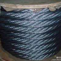 南京溧水起重机销售 安装钢丝绳