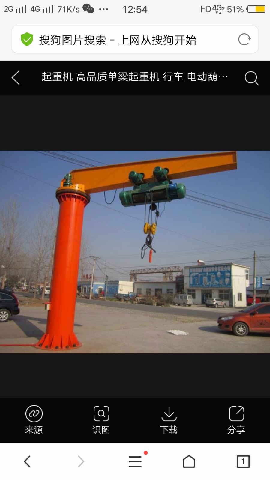 南昌起重机-悬臂吊|专业制造15180193900