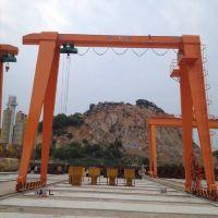 北京单梁龙门吊