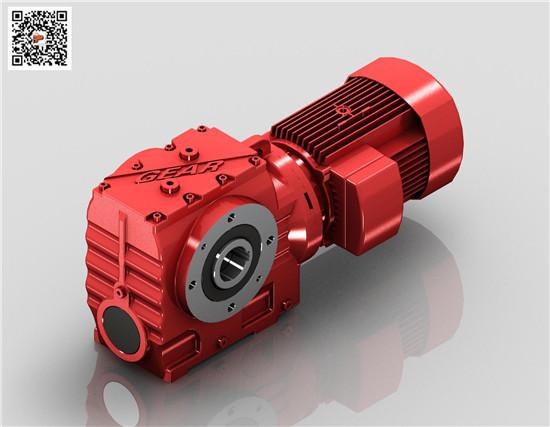 白菜网送体验金不限ip厂家直销S77减速机(迈传)S系列斜齿轮蜗轮蜗杆减速机
