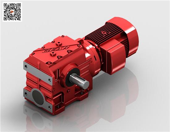 厂家白菜网送体验金不限ipS77减速机(迈传)斜齿蜗杆齿轮减速机