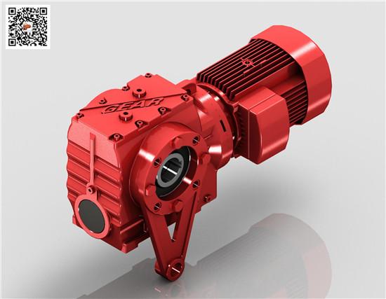 批量供应SAT77减速机(迈传)蜗轮蜗杆减速机带防转臂