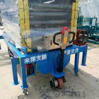 湛江起重机移动液压平台