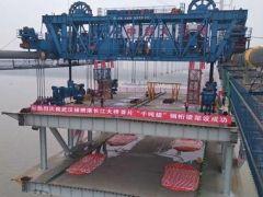 好消息!中铁九桥自主研制国内最大缆载起重机投入使用
