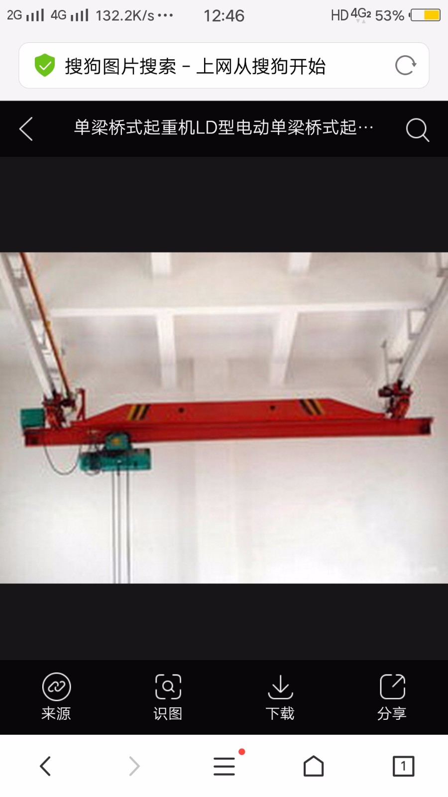 南昌起重设备-桥式起重机|厂家直销15180193900