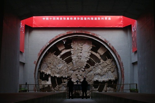 京张铁路清华园隧道顺利贯通 全线计划明年底开通!