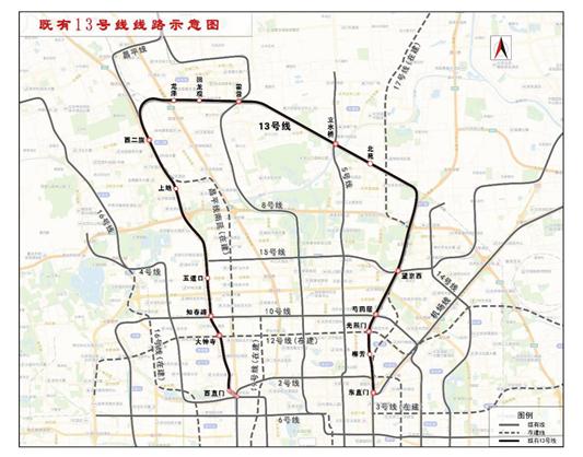 北京轨道交通13号线拆分工程规划方案公示(公示期限30天)
