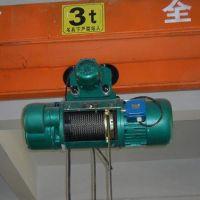 南京高淳起重机销售 安装 维修CD电动葫芦