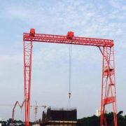中山市劦力重型起重机械有限公司