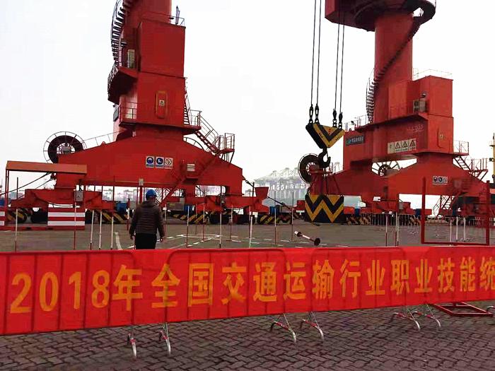 起重装卸机械操作工职业鉴定在青岛港湾职院举行!
