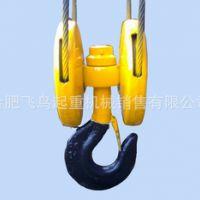 南京高淳起重机销售 安装吊钩