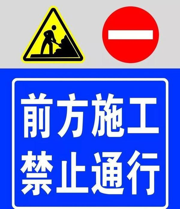 请绕行!明晚起至12月15日,京广快速路将有几次临时封闭