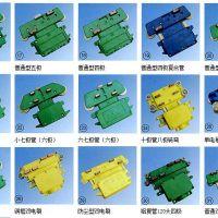 南京恒科起重设备销售 安装集电器
