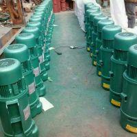 广州电动葫芦生产厂家