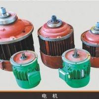 天津市销售电机