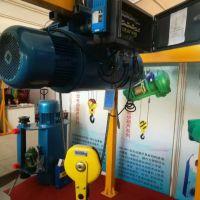 河南電動葫蘆生產批發
