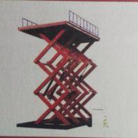 哈尔滨固定式升降平台