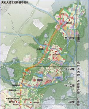 成都天府大道北延线项目开工 建全国最长城市中轴