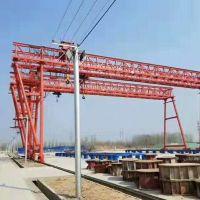湖北荆州路桥起重机、提梁机