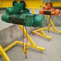 南京起重机销售 安装 维修矿用防爆电动葫芦