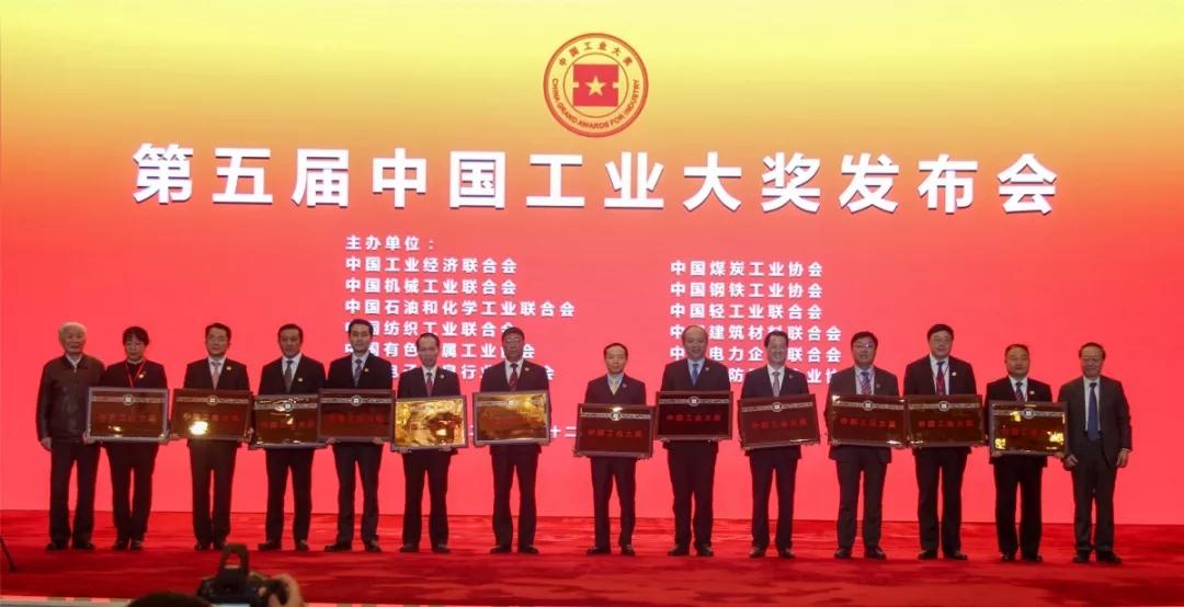 """实力彰显!徐工再获""""中国工业界奥斯卡""""中国工业大奖!"""