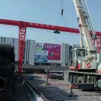 杭州起重机--江干区龙门吊安装进行中