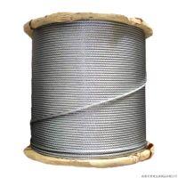 韩城起重机销售电动葫芦钢丝绳