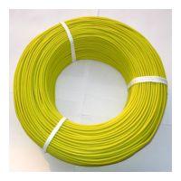 上海振豫电缆硅胶电缆