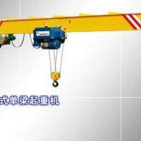 武汉HD型电动单梁桥式起重机厂家